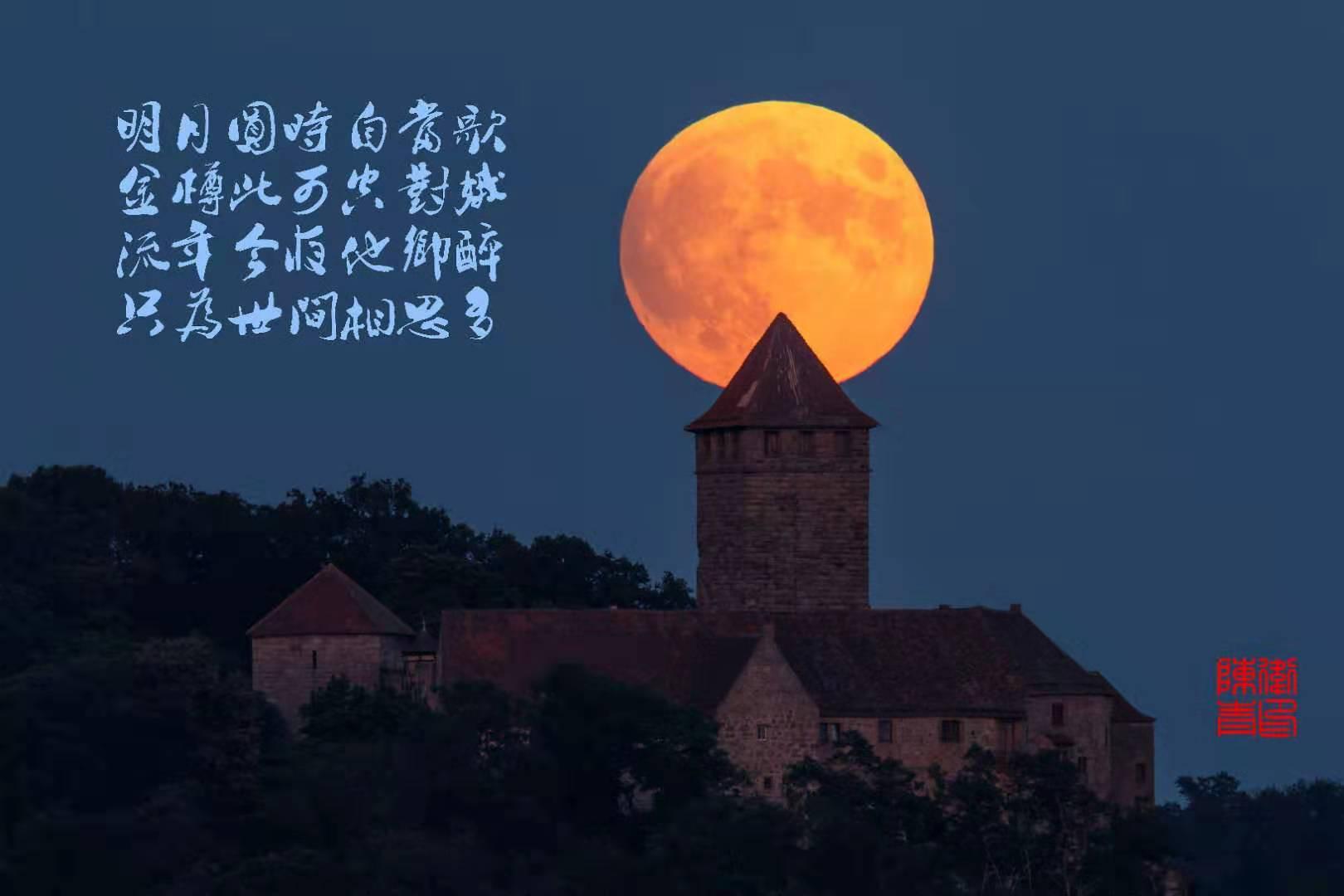moon-2019.jpeg